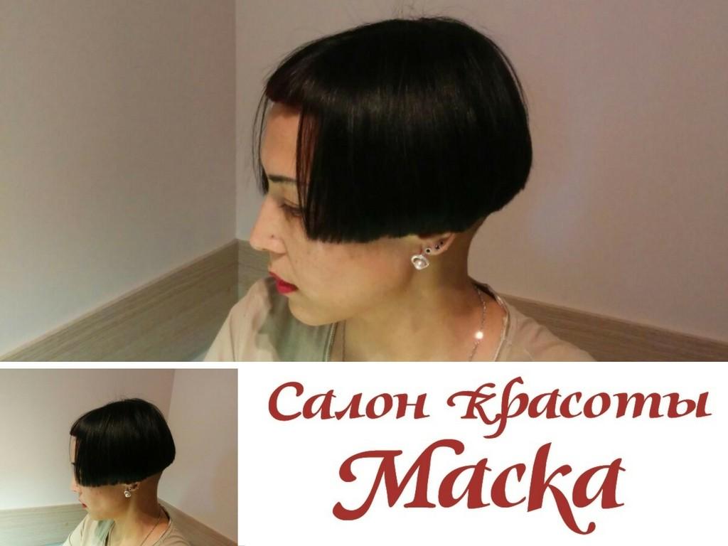 Креативная женская стрижка Маска - салон красоты Сокольники