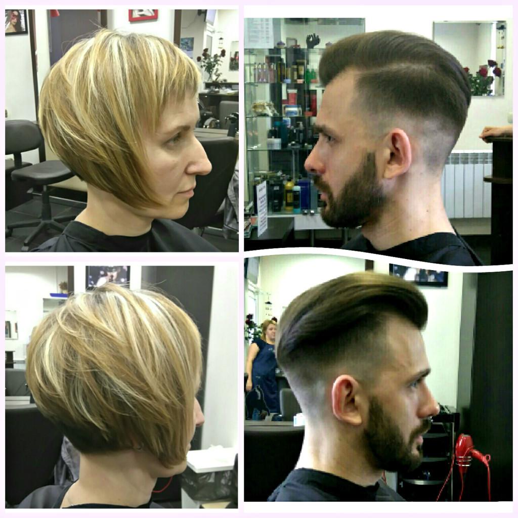 креативная женская стрижка   креативная мужская стрижка  стрижка бороды и усов