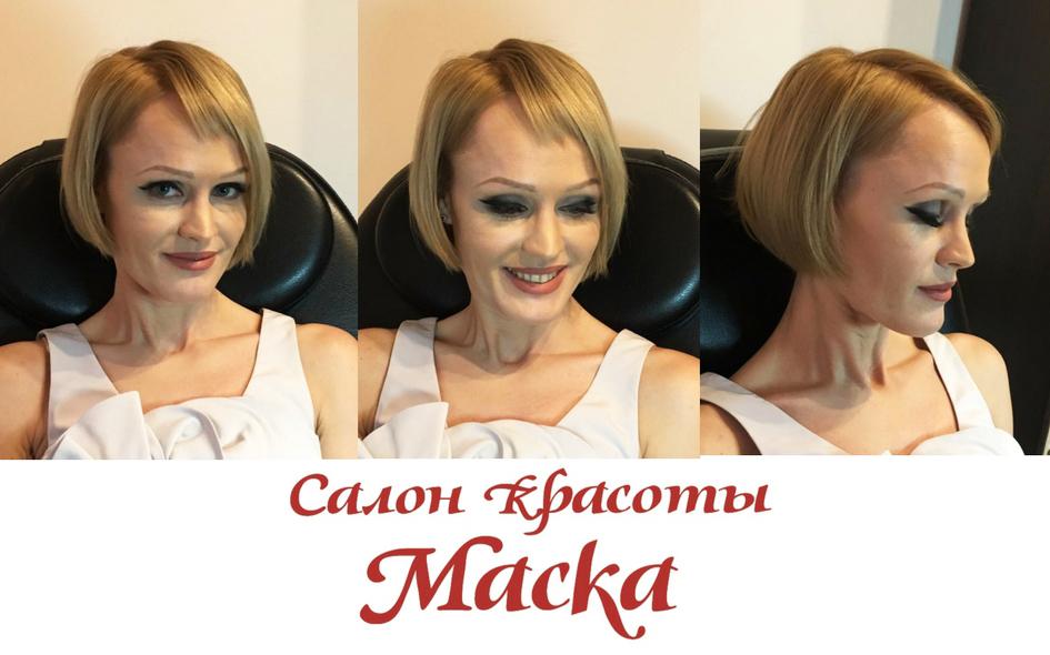 """Макияж """"Маска"""" - Салон красоты в Сокольниках"""