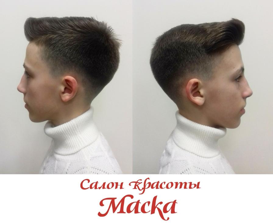 """Стрижка детская мужская """"Маска"""" - Салон красоты в Сокольниках"""