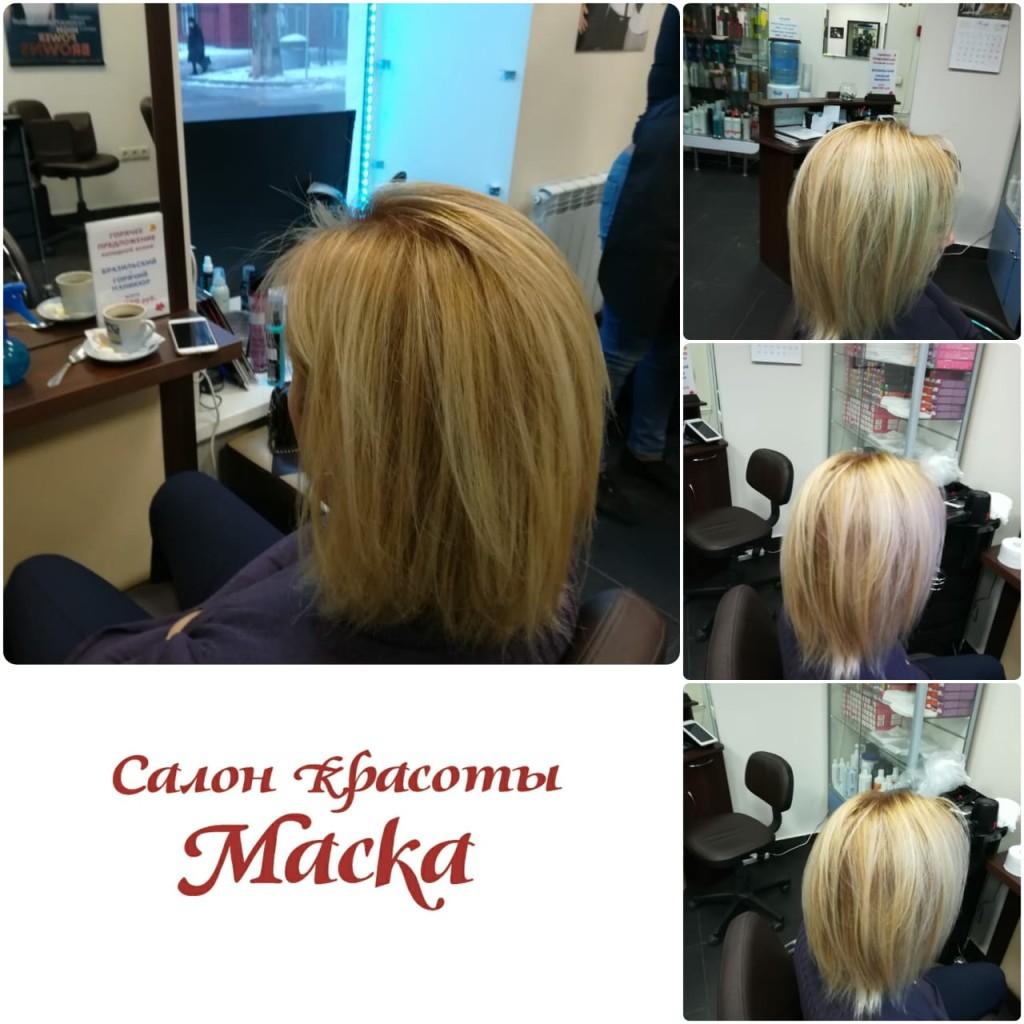 """Окрашивание волос  """"Маска"""" - салон красоты в Сокольниках"""