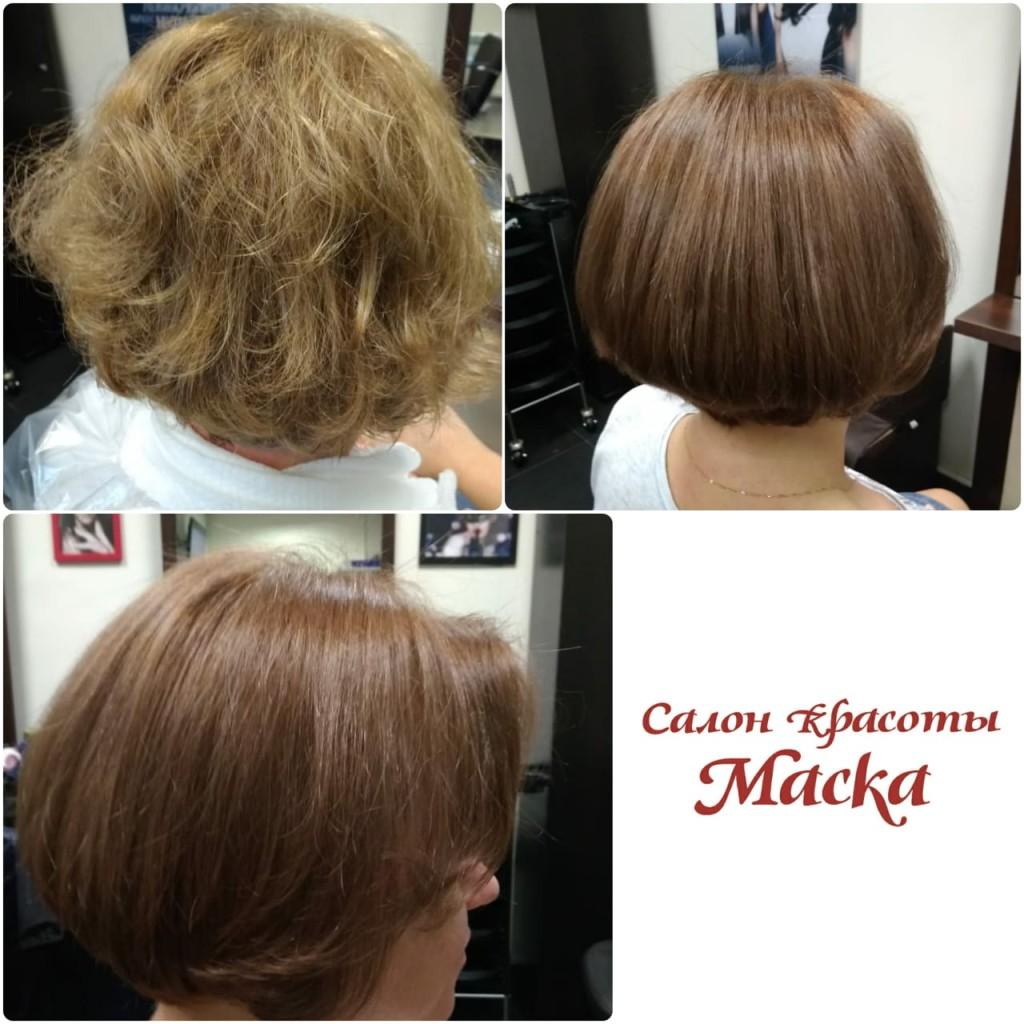 """Окрашивание волос и укладка """"Маска"""" - салон красоты рядом с парком Сокольники"""